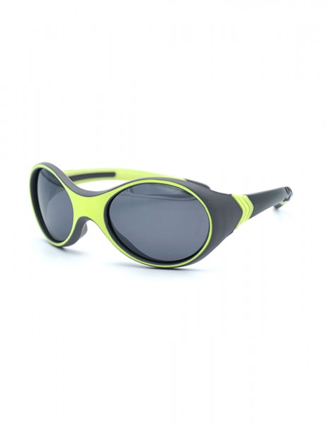 "KIDS-Sonnenbrille ""sporty"" inkl.Box,Microfaserb., UV 400, polarized, BPA free"